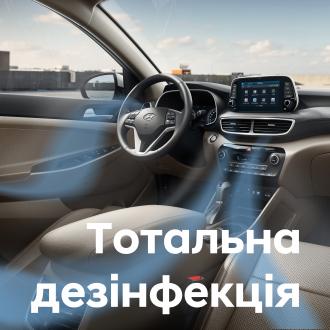 Спецпропозиції Автомир | Фрунзе-Авто - фото 29