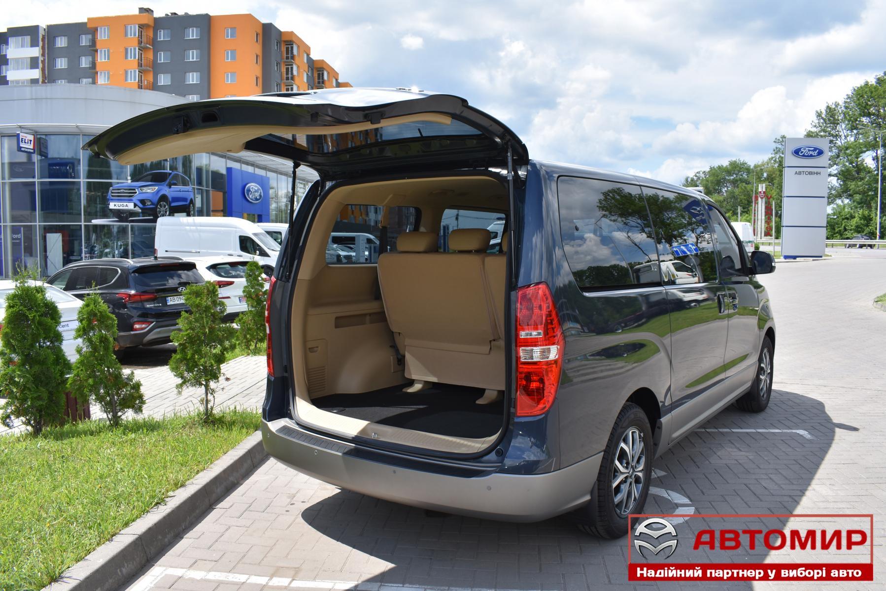 Розкрийте свої можливості з новим Hyundai H-1 | Хюндай Мотор Україна - фото 9