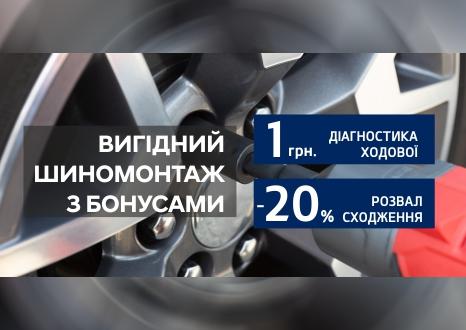 Спецпропозиції Hyundai у Харкові від Фрунзе-Авто   Фрунзе-Авто - фото 8