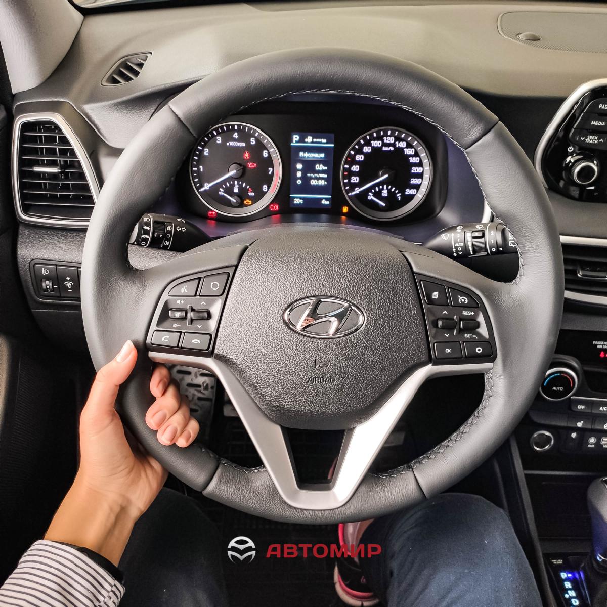 Теплі функції автомобілів Hyundai | Фрунзе-Авто - фото 7