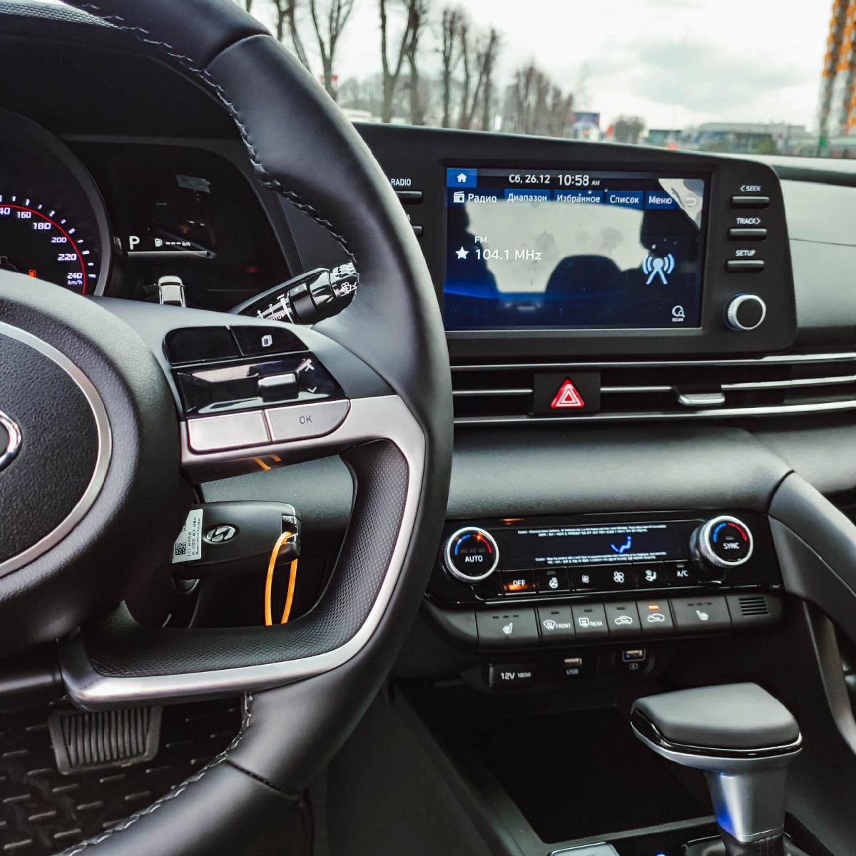 Поставте під сумніви старі правила разом з Hyundai New Elantra! | Хюндай Мотор Україна - фото 16