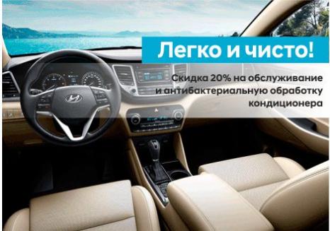Спецпропозиції Hyundai у Харкові від Фрунзе-Авто   Фрунзе-Авто - фото 13