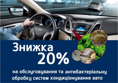 Спецпропозиції Hyundai у Харкові від Фрунзе-Авто   Фрунзе-Авто - фото 7